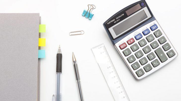 自社で使える補助金や助成金の 情報を見つけるための方法
